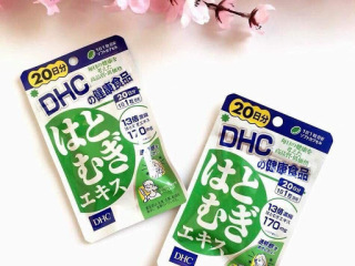 Viên uống trắng da DHC Adlay Extract giảm thâm nám, nuôi dưỡng làn da sáng mịn, hồng hào tỏa sáng (Gói 30 viên 30 ngày) thumbnail