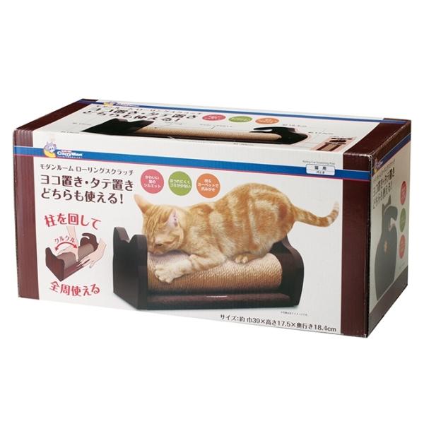 87912 - Trụ cào ngang cho mèo CattyMan