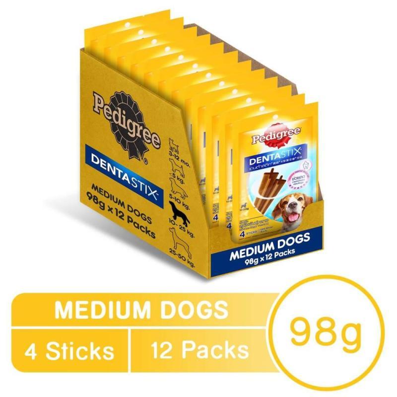 Combo 12 gói Xương gặm sạch răng cho chó trên 10kg Pedigree Dentastix 98g