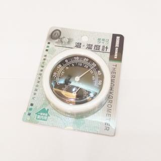 Nhiệt kế đo nhiệt độ và độ ẩm phòng và ngoài trời treo tường thumbnail