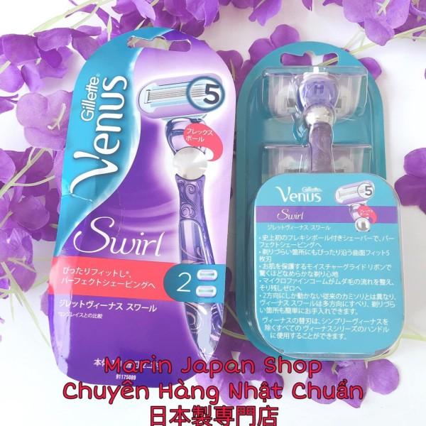 Dao cạo lông body Gillette Venus Swirl 5 lưỡi màu tím cao cấp nội địa Nhật Bản