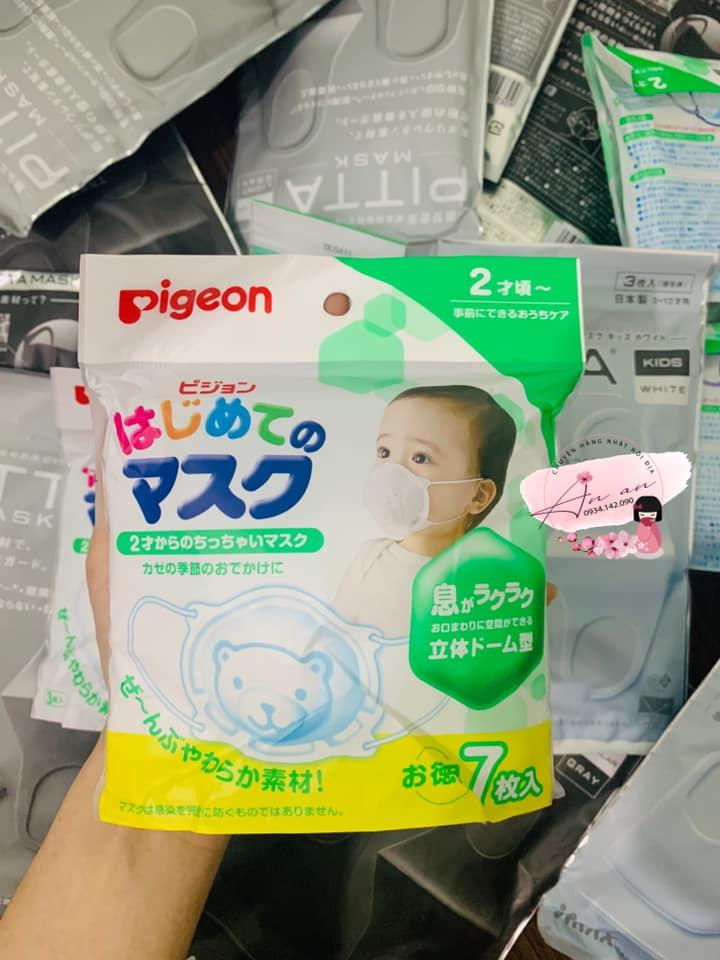 Khẩu trang Pigeon hình gấu cho bé (Hàng Nhật nội địa xách tay)