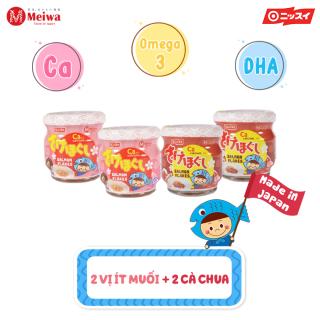 Hộp 4 lọ ruốc cá hồi Meiwa bổ sung DHA, EPA, omega-3, Ca cho bé gồm 2 lọ vị ít muối + 2 lọ vị cà chua HSD T9.2021 chính hãng thumbnail