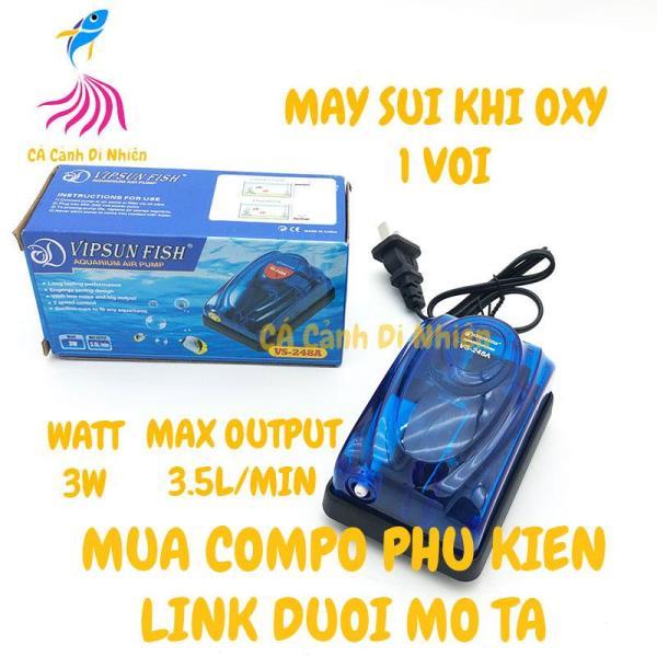 Máy sục sủi khí oxy 1 vòi 3W VIPSUN VS-248A cho hồ cá (KHÔNG PHỤ KIỆN)