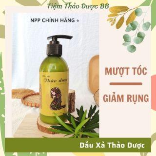 Dầu Xả Thảo Dược Thiên Nhiên 300ml Siêu Mềm Mượt Cho Mái Tóc - Nha Đam, Dầu Dừa 100% Thiên Nhiên, An Toàn Cho thumbnail