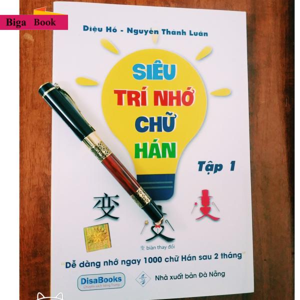 Mua Siêu trí nhớ chữ Hán tập 01 (In màu, có Audio nghe) + quà tặng