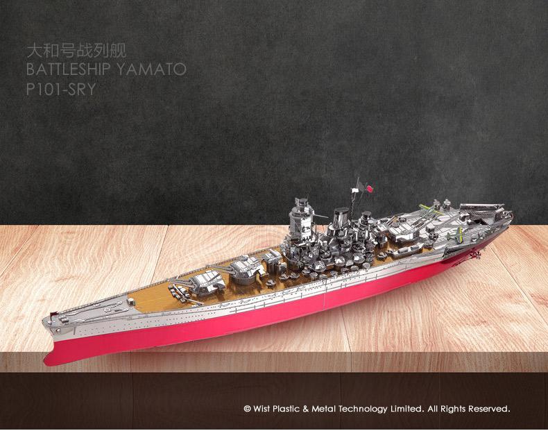 Mô Hình Lắp Ráp 3d Kim Loại_chiến Hạm Yamato_battleship Yamato By Canisochna_Đồ Chơi Trang Trí.