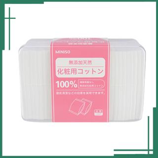 [CHÍNH HÃNG] Hộp bông tẩy trang Miniso 1000 miếng Nhật Bản, tẩy nhẹ nhàng, mền mại cho da thumbnail
