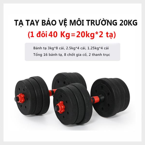 Bảng giá Tạy tay tạ đẩy kết hợp, 40 KG tạ nam nữ tập gym tập thon tay, dụng cụ gym đa năng  Our shopping home