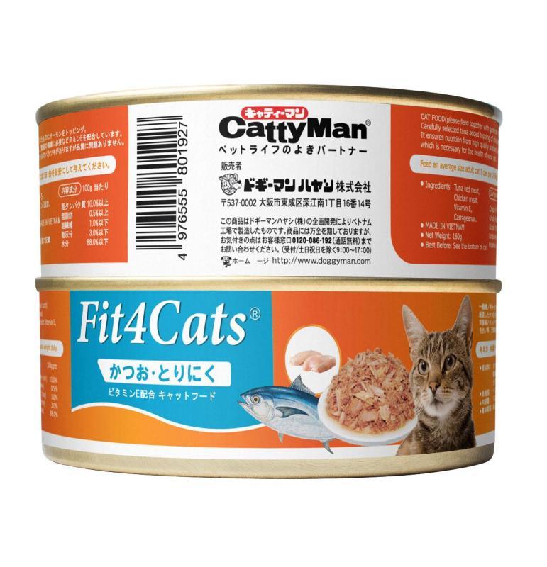 Pate cá ngừ kết hợp thịt gà cho mèo