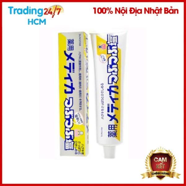 Kem đánh răng muối Sunstar 170g nội địa Nhật Bản