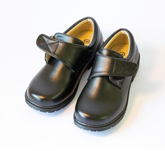 Giày học sinh nam 1 giá rẻ