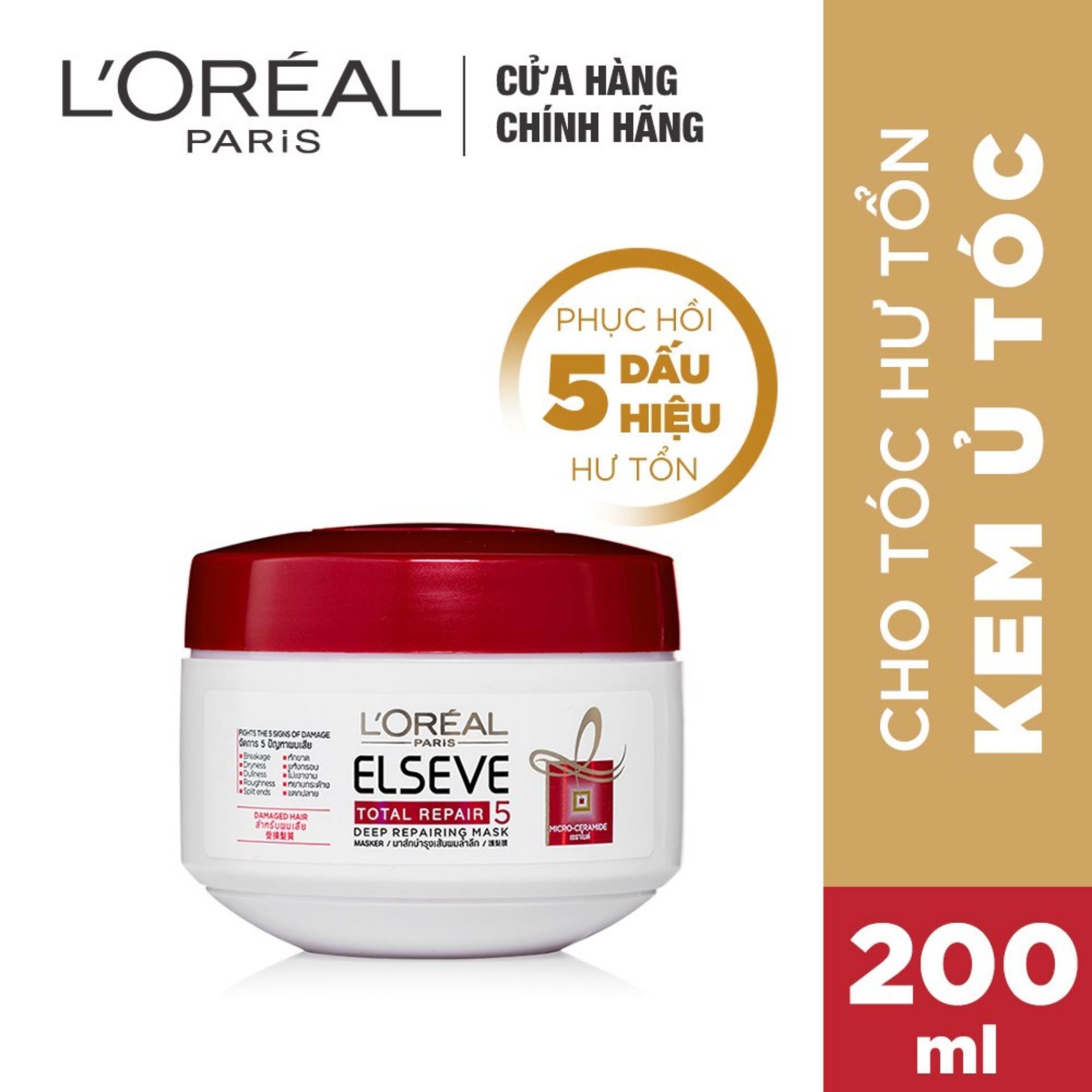 Kem ủ phục hồi tóc LOréal Paris Total Repair 5 200ml nhập khẩu