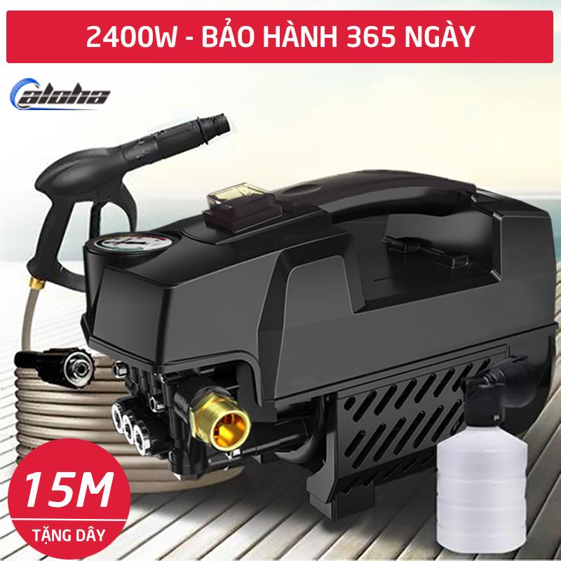 Máy rửa xe gia đình,Máy bơm rửa xe mini gia đình, máy rửa xe cao áp công suất mạnh 2400W, bộ máy xịt tưới cây dễ dàng sử dụng, ống bơm nước 15m, vòi bơm áp lực cao-C0001