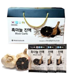 Nước hồng sâm tỏi đen hàn quốc thượng hạng, hộp 30 gói - Tăng đề kháng, Chống lão hóa Tốt cho tim mạch huyết áp thumbnail