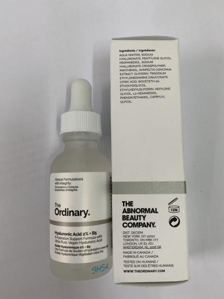 Hyaluronic Acid 2% + B5 (hydrat hóa làn da , để giữ ẩm và mềm da) cao cấp