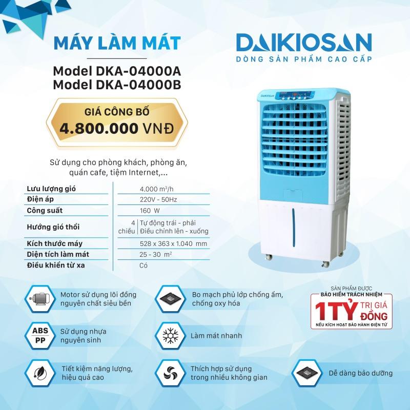 Quạt điều hòa (Quạt hơi nước) Daikio DKA-04000A/B