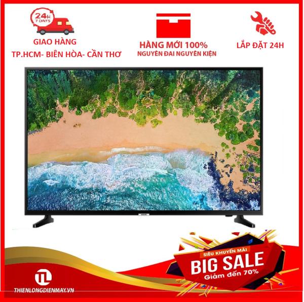Bảng giá Smart Tivi Samsung 4K 55 inch UA55NU7090 - Công nghệ PurColor mang đến màu sắc ấn tượng, âm thanh Dolby Digital Plus trong trẻo - Bảo hành 2 năm - Giao hàng trong 4 giờ
