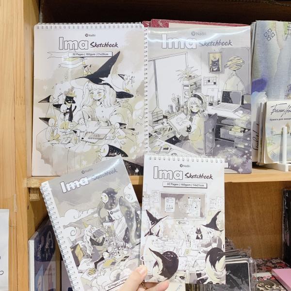 Mua Sổ vẽ NaBii- Ima Sketchbook - 160gr