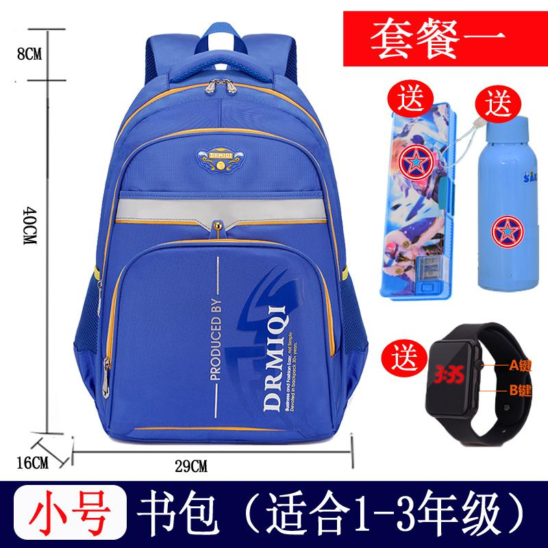 School Bag Young Students BOY 1-3-5 Yinianji Children 4-6 Boys Three to Six Backpack Spinal Care Burden Relieving five