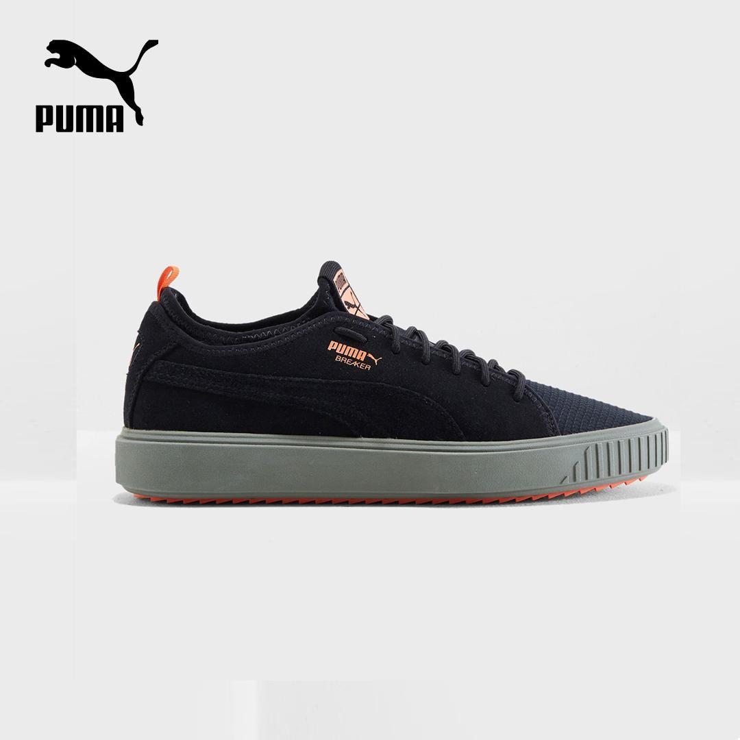 Offer Khuyến Mãi Giày Thể Thao Nam Puma Breaker Mesh FOF(đen)