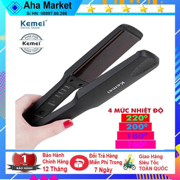 { Siêu Rẻ } Máy là tóc cao cấp 4 mức điều chỉnh nhiệt - Máy ép tóc, Máy làm tóc, Máy ép tóc Kemei 329 Cao Cấp - Aha market