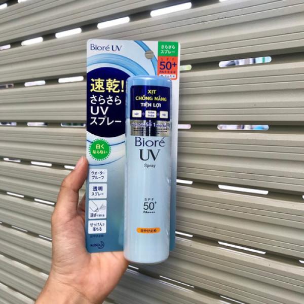 Xịt Chống Nắng Tiện Lợi Biore UV Spray (75ml) nhập khẩu