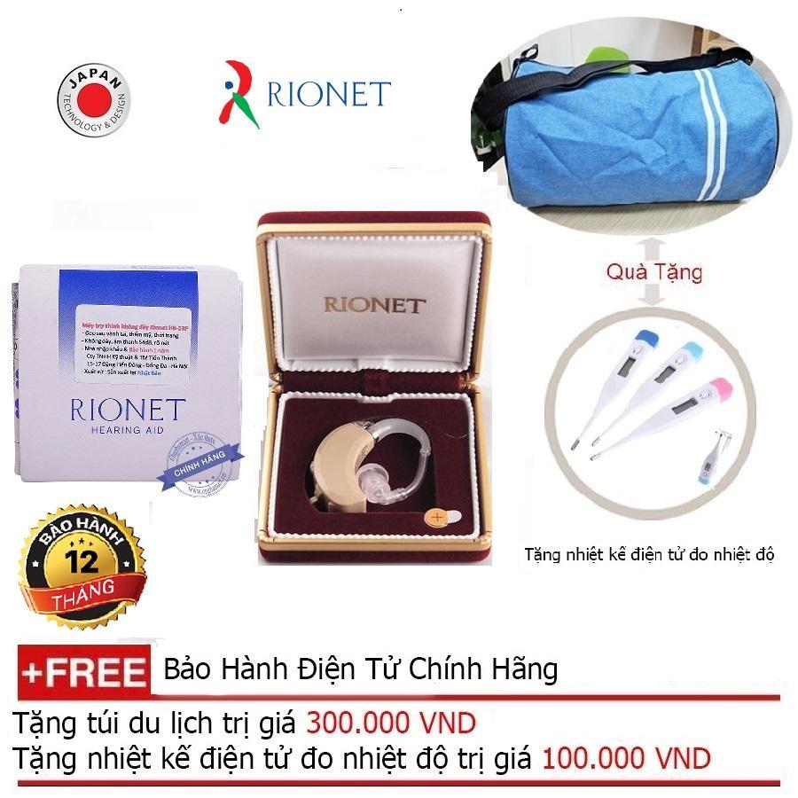 Máy trợ thính RIONET Nhật không dây HB-23P + Quà tặng balo du lịch