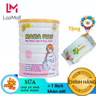 [Tặng thêm 1 bịch khăn ướt Sunbaby] Sữa bột MAMA PLUS cho mẹ bầu Mẹ khỏe con thông minh SunBaby900g SSBTMM2020 thumbnail
