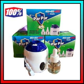 Đèn đuổi muỗi xông tinh dầu Par qar Hết sạch muỗi, kiến, gián không độc hại. thumbnail