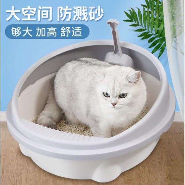 chậu đi vệ sinh cho mèo tặng kèm sẻng- khay chậu chuyên dụng vệ sinh cho mèo màu ngẫu nhiên