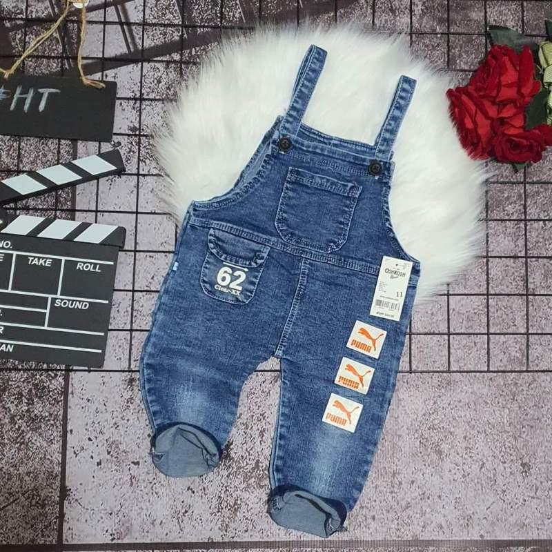 Yếm jean dài cho bé