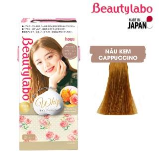 Bộ 2 Hộp Thuốc nhuộm dưỡng tóc tạo bọt Beautylabo màu nâu kem 125ml, 1 Chai Serum Dưỡng tóc nhập khẩu từ Nhật Bản 100% thumbnail