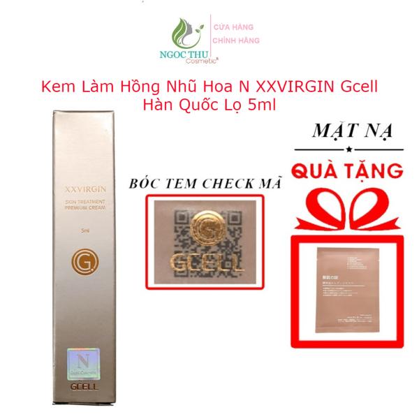 [HCM]Kem Làm Hồng Nhũ Hoa N XXVIRGIN Gcell Hàn Quốc Lọ 5ml - CHÍNH HÃNG