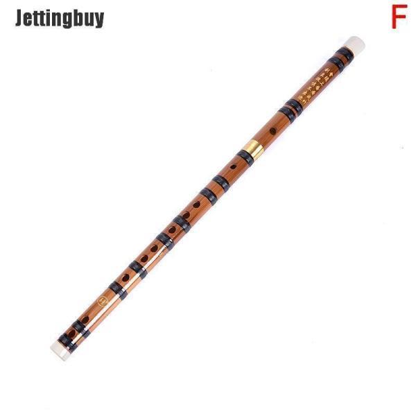Jettingbuy Sáo Trúc Chuyên Nghiệp Woodwind Nhạc Cụ C D E F Key Dizi Trung Quốc