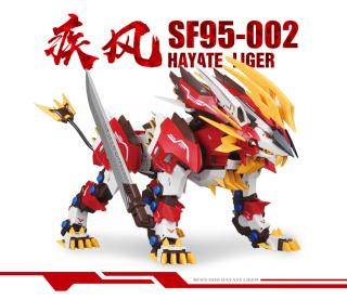 Mô hình lắp ráp ZA 1 72 Zoids Hayate Liger Super Nova thumbnail