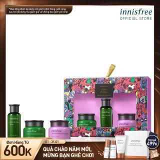 [Phiên bản Green Holidays 2020] Bộ 3 dưỡng da rạng rỡ mùa lễ hội innisfree Winter Glow Skin Set thumbnail