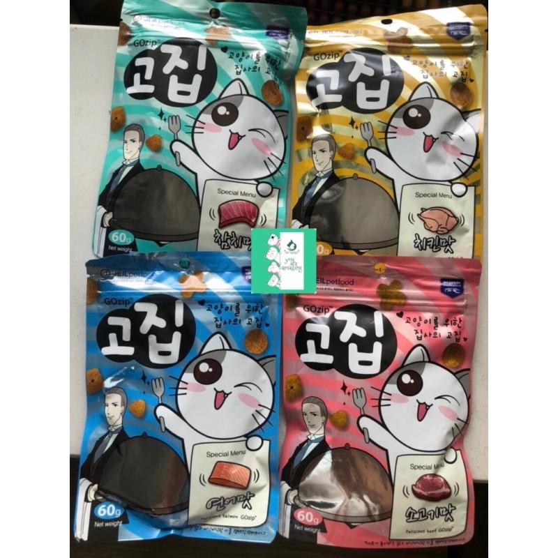 [HCM]Snack Thưởng Dinh Dưỡng Cho Mèo Gozip Hàn Quốc (4 Vị)