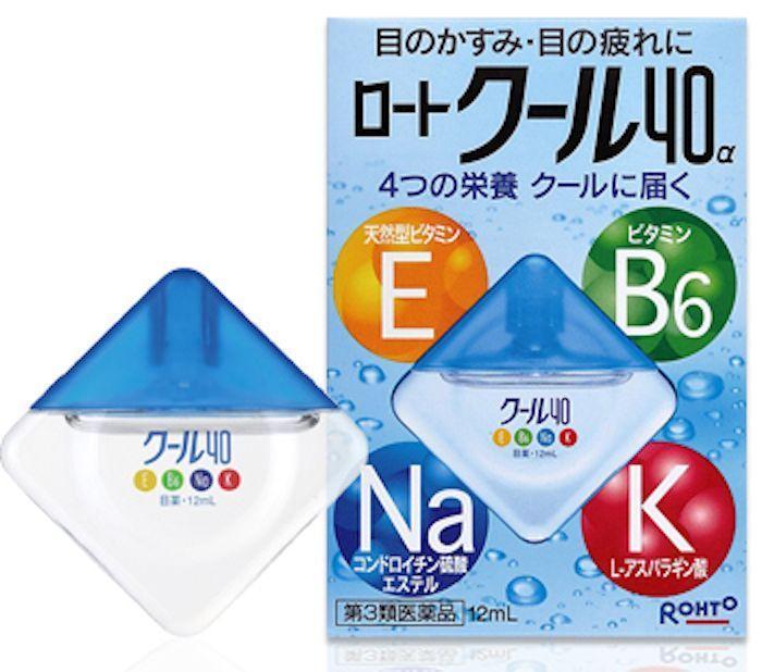 Thuốc Nhỏ Mắt Rohto Nhật 12ml (Chai Xanh)