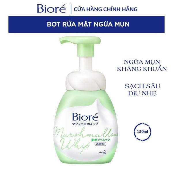 Bioré Bọt Rửa Mặt Marshmallow Ngừa Mụn 150ml