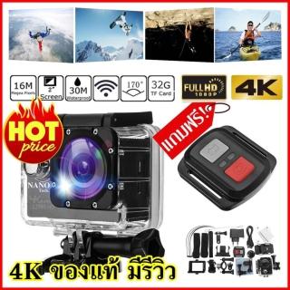 [HCM]Camera Hành Trình Chống Rung 4K Utra Camera 4K Ultra HD Có REMOTE Chống Nước Cực Kì Cao Màn hình 2-inch LTPS LCD Sắc Nét - Có Đèn Led Hỗ Trợ Quay Ban Đêm Bảo Hành 12 Tháng thumbnail