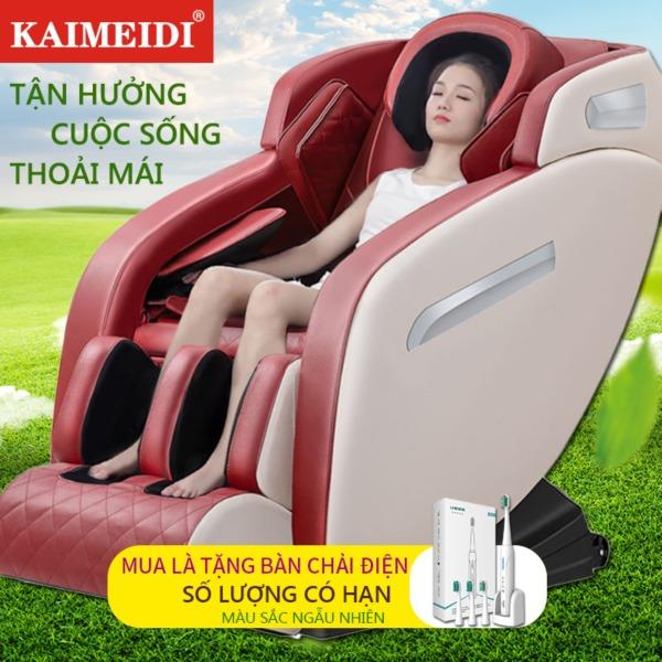Ghế massage máy mát xa KAIMEIDI toàn tự động đa chức năng ghế da cao cấp, xoa bóp nhiệt thảo mộc, cạo gió gan bàn chân