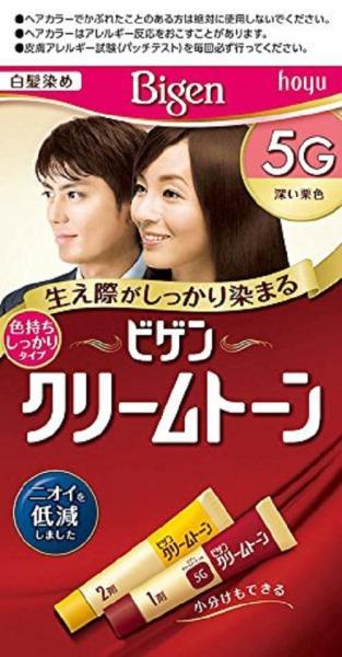 Thuốc Nhuộm Phủ Bạc Tóc Bigen 5G Nhật Bản -Hàng Nhật nội địa