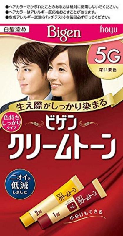 Thuốc Nhuộm Phủ Bạc Tóc Bigen 5G Nhật Bản -Hàng Nhật nội địa giá rẻ