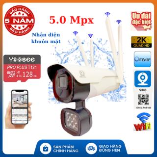 Camera wifi ngoài trời V380 PRO V008 4 râu 5.0Mpx , Nhận diện khuôn mặt , cảnh báo chống trộm, chống nước ip65 , (Tùy Chọn Kèm thẻ nhớ 128GB - bảo hành 5 năm), camera ip ngoài trời , camera chống nước , v380 , camera, camera V380 pro thumbnail