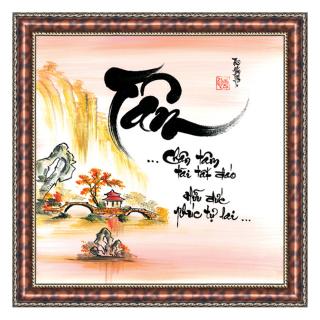 tranh thư pháp chữ Tâm tặng khung thumbnail