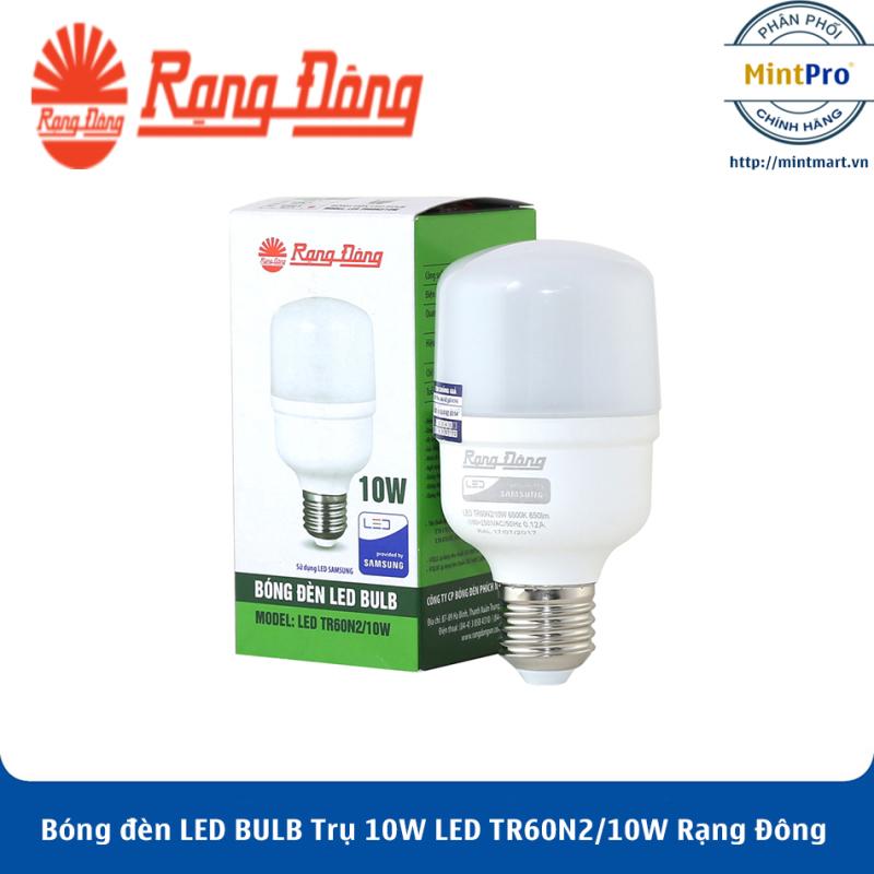 Bóng đèn LED BULB Trụ 10W LED TR60N2/10W Rạng Đông - Hàng Chính Hãng