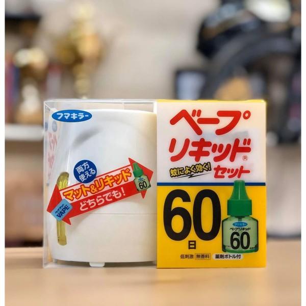 Máy đuổi muỗi Nhật Bản, Tinh dầu đuổi muỗi Nhật Bản 60 ngày