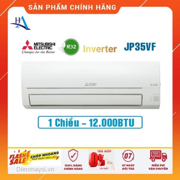 Máy lạnh Mitsubishi Electric Inverter 1.5 HP MSY-JP35VF (Miễn phí giao tại HCM-ngoài tỉnh liên hệ shop)