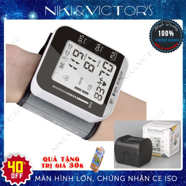 Máy đo huyết áp cổ tay điện tử JZ251A chính hãng bán chạy